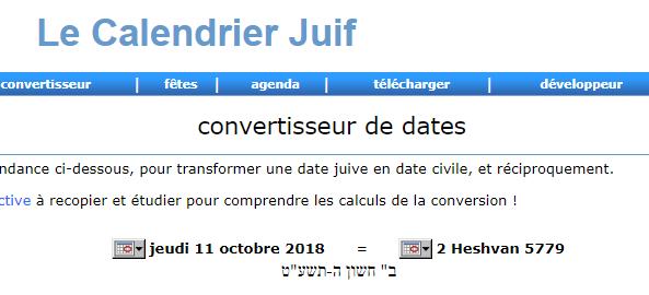 calendrier juif.png