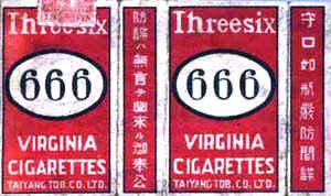 666_-_07.jpg