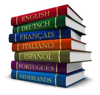 Emprunts linguistiques