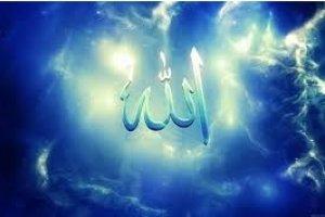 35153205_Allahblue.jpg.f397a946b0738ea62d19afc5d8f99af2.jpg