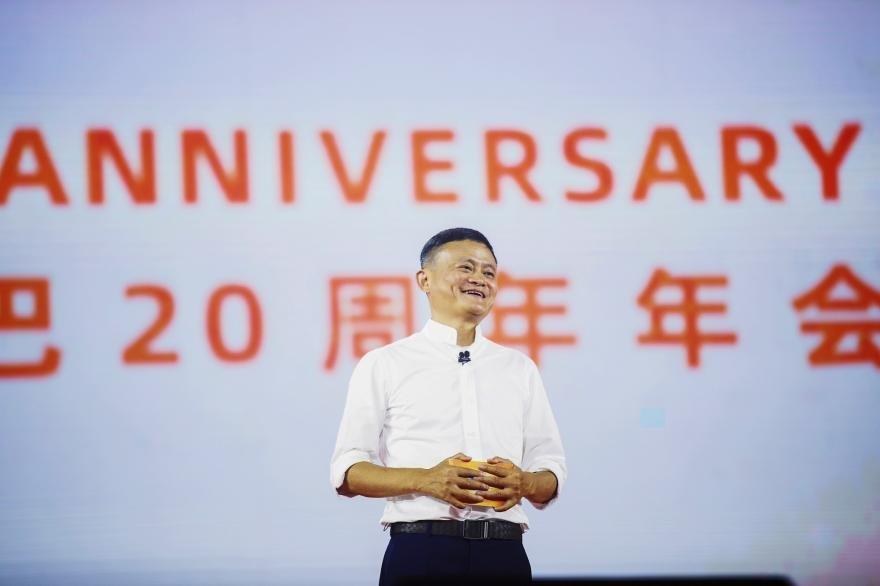 1373270-jack-ma-president-du-groupe-alibaba-prend-la-parole-lors-du-20e-anniversaire-du-groupe-a-hangzhou-chine-le-10-septembre-2019.jpg